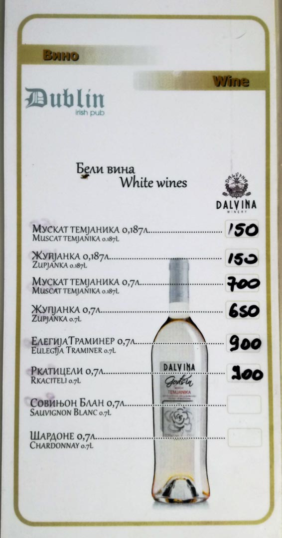White Wine Dalvina