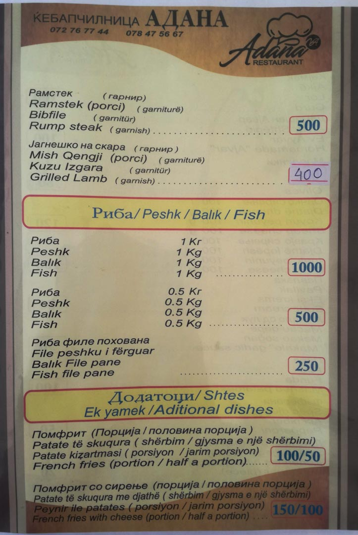 Fish & Additional Dishes