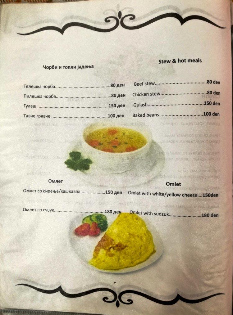 Stew & Omlet