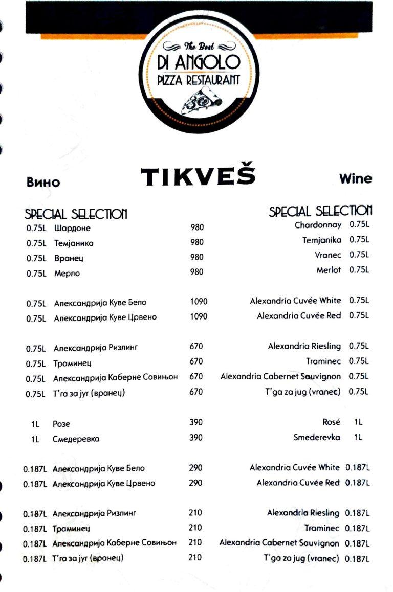Wine Tikvesh